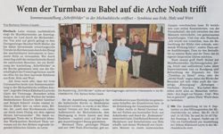 Gerstner Schmitt Presse 2020